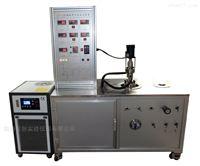 SFE-3型连续高密度二氧化碳杀菌装置