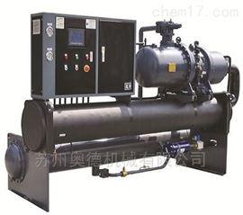 AC-200WS螺杆冷水机组