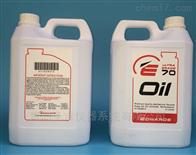H11025012英国EDWARDS 爱德华真空泵油19号 70号泵油