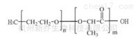 嵌段共聚物mPEG-PLA-OH MW:2000三嵌段共聚物
