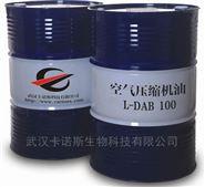 湖北现货昆仑L-DAB100空气压缩机油