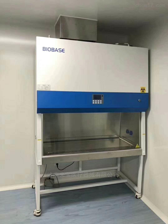 biobase生物安全櫃a2-x,BSC-1100IIA2-X