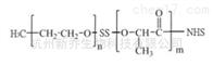 PLA聚合物mPEG-SS-PLA-NHS MW:5000嵌段共聚物