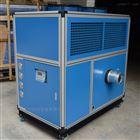 CBE-56AF焊接高温岗位冷气机(移动冷风空调机)