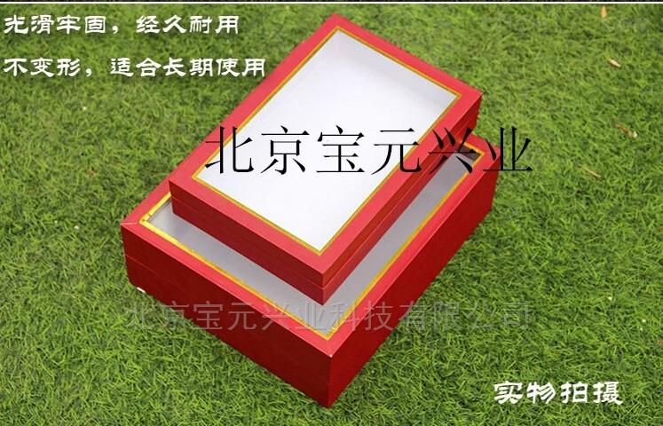 病害木质标本盒