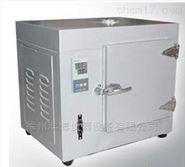 烘箱防爆干燥箱