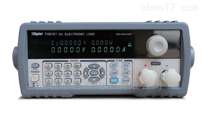 TH8101新款直流电子负载