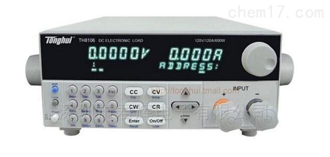 TH8106直流电子负载