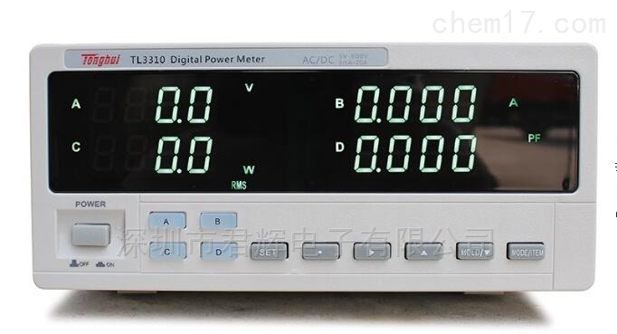 TL3320数字功率计