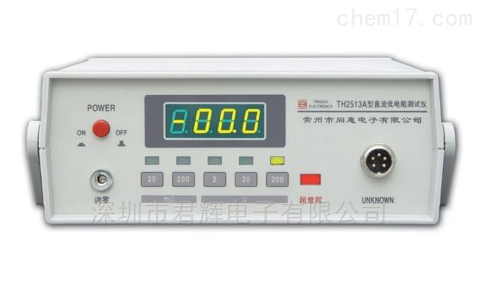 TH2513A直流低电阻测试仪