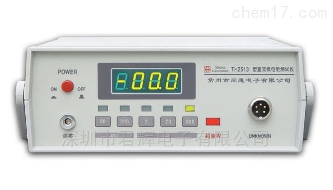 TH2513直流低电阻测试仪