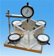 岩石自由膨胀率试验仪