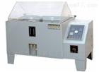 盐雾试验箱YTX-SST-60