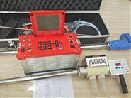 大型发电厂使用综合烟气分析仪LB-62型