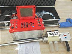 LB-62大型发电厂综合烟气分析仪
