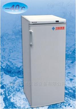 中科美菱-40℃超低溫冷凍儲存箱