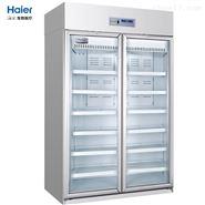 海尔疫苗冷藏箱HYC-940  强制风冷