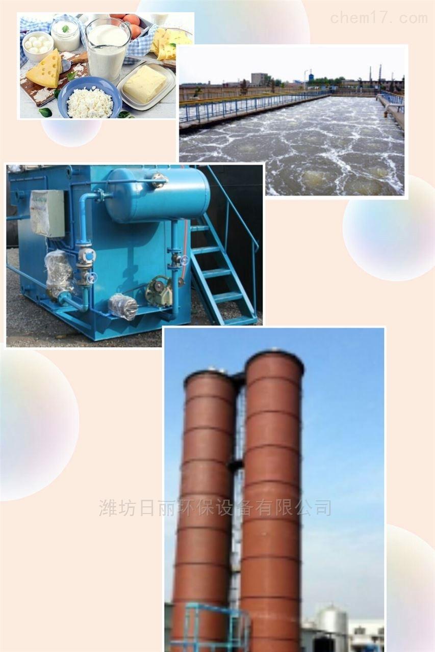 湖北省肛肠医院污水处理设备RL-MBR膜一体化