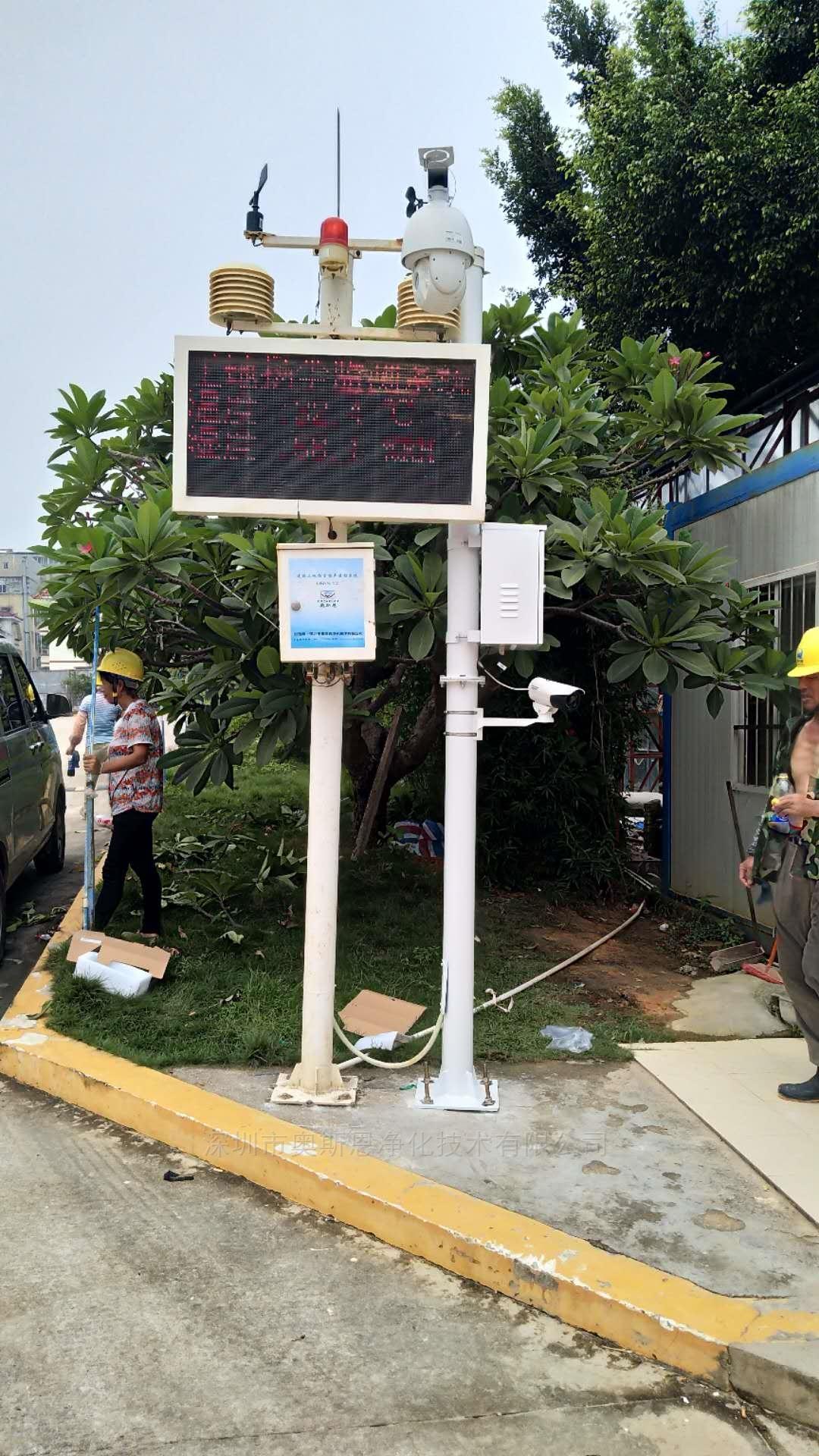 东莞惠州搅拌站现场扬尘视频监控系统