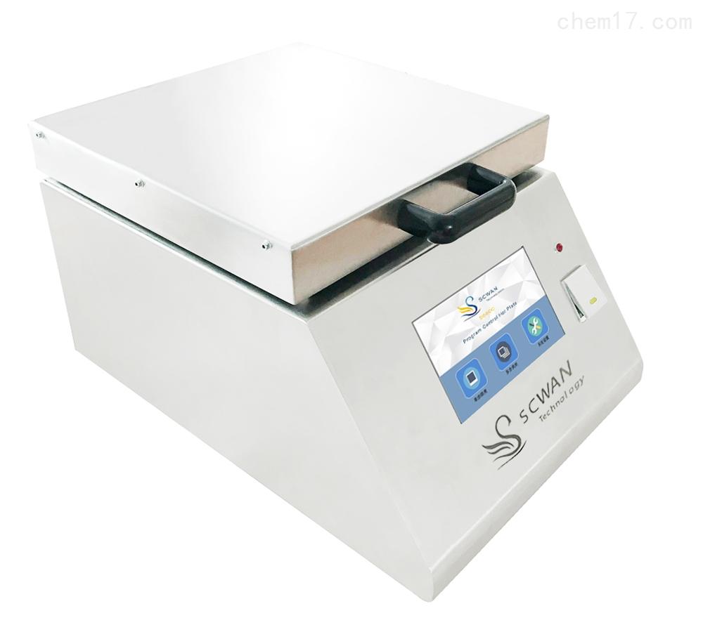 S6800程控烤胶机