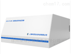 KH-FL20E液相色谱荧光检测器