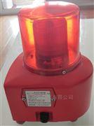 BC-110大功率声光蜂鸣器