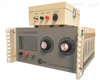 ATI-212絕緣材料體積電阻率測試儀