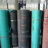 耐油石棉橡胶板 XB450石油板