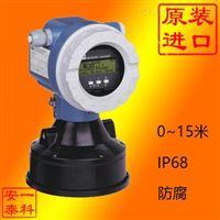 FMU43-APG2A2 E+H超声波液位计