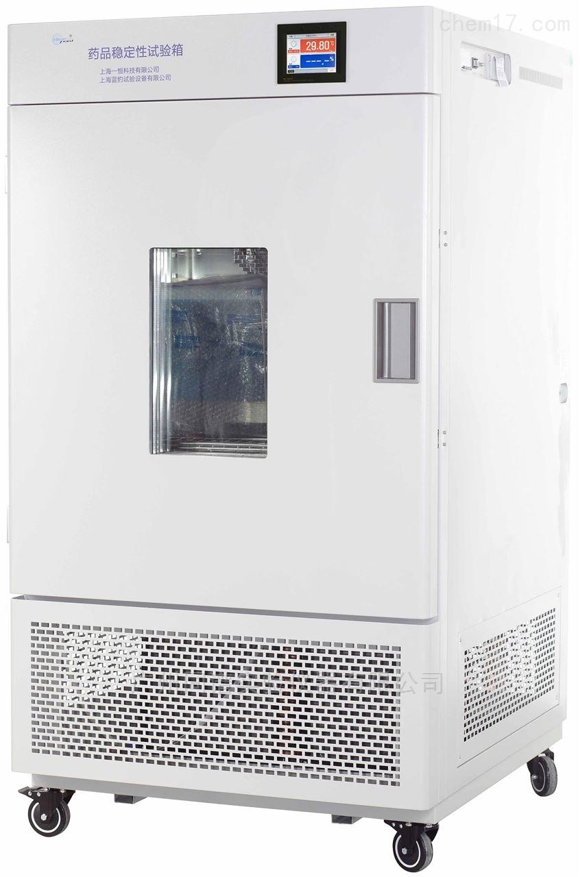 一恒综合药品稳定性试验箱LHH-800GSP-UV