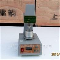 TYS-3TYS-3电脑土壤液塑限联合测定仪