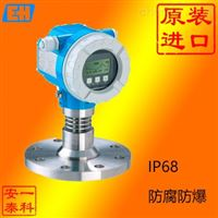 * FMR52 高频脉冲雷达液位计