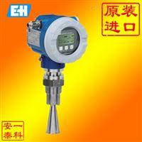 专业代理E+H 一体式雷达液位计