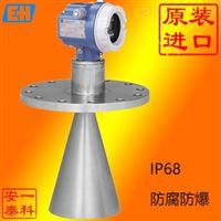 现货FMR230-A4VCWJBA2A E+H雷达液位计