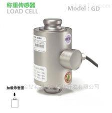 梅特勒托利多GD-30称重传感器