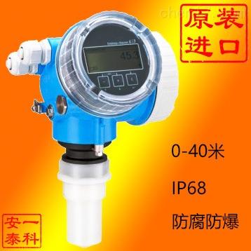 一体式脉冲雷达液位计 FMR50/5x物位仪表