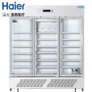 海尔GSP药品冰箱HYC-1050L阴凉柜8~20度