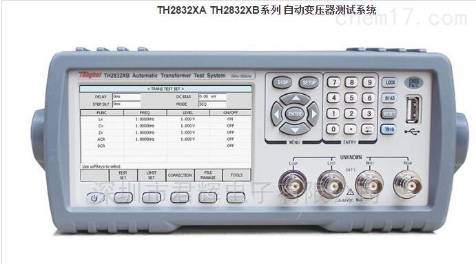 TH2832XB自动变压器测试系统