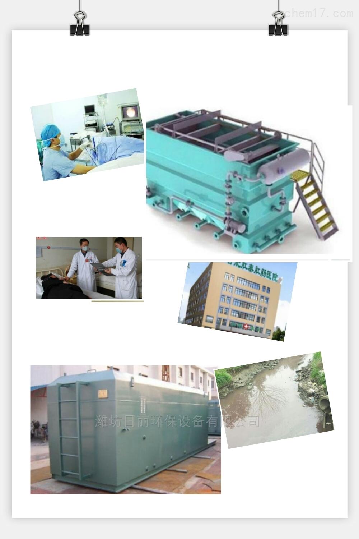 广西省肛肠科医院污水处理设备MBR膜一体化