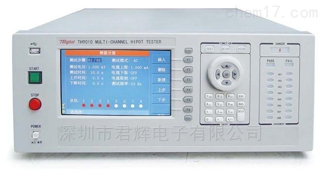 TH9010八单元并行交/直流耐压绝缘测试仪
