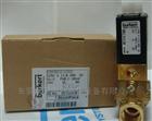 0330系列BURKERT电磁阀采购价