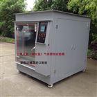 H2S, SO2, NO2, CI2 混合气体腐蚀试验箱