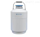 YDS-6便携式液氮生物容器(6升冷冻冷藏液氮罐)
