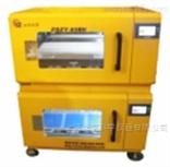 ZQZY-85BN防水二层全温振荡培养箱 知楚摇床 上海价格