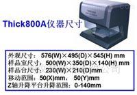 天瑞仪器镀层厚度分析仪Thick800A