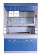 全钢 实验室通风柜1500*750*2350mm