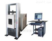 高低温微机控制电子拉力试验机