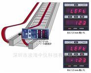 EC-2100 电梯速度计