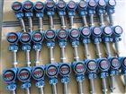 工业显示型压力变送器