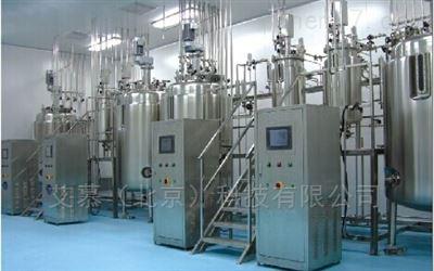 FC-50-500A機械攪拌全自動不銹鋼二級發酵罐